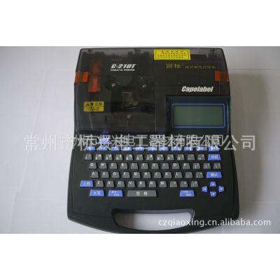 【厂家供应】佳能轻巧、便携高性能线号机 线号印字机 C-210T