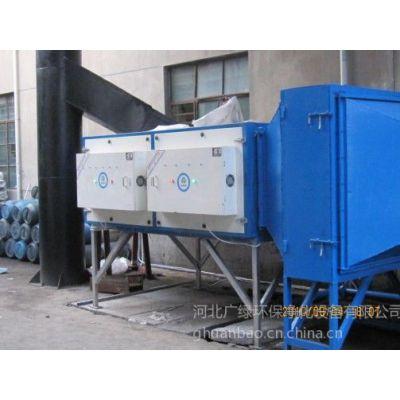 供应河北除臭装置(等离子净化器)生产厂家