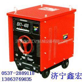 供应专业生产BX1系列交流弧焊机13863769835