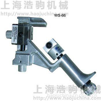 供应WS66 外半导电层剥皮器上海浩驹H&J