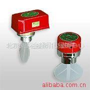 供应焊接式水流指示器