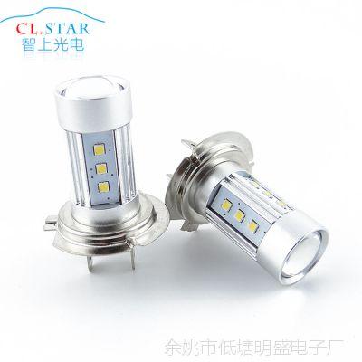 汽车LED雾灯 H4/H7-15w-2323进口大功率防雾灯