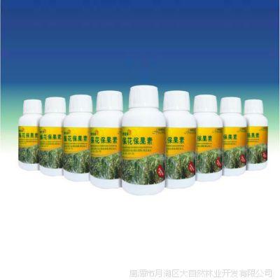 厂家直销保花保果素植物生长调节剂化肥物生长调节剂有机复合肥