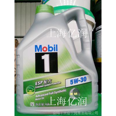 Mobil美孚1号高性能 全合成润滑油机油ESP 5W-30 4L装  正品保证