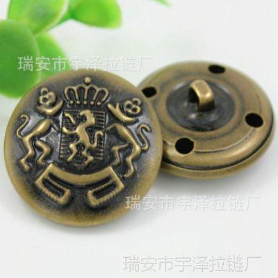 直供精工双狮铜皮钮扣高档金属钮扣复古风格大衣铜扣 现货