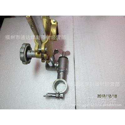 上海建设气割机配件-割炬座架升降部分-割炬夹持器