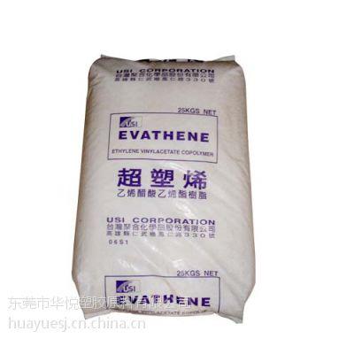 供应台湾台聚 EVA UE630 热熔胶 EVA