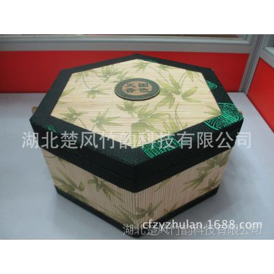 高档礼品盒 粽子礼盒 竹篮子 竹包装 竹盒 安吉竹篮 礼盒批发