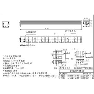 供应突破PDU机柜专用插座八联10A万用孔标准19英寸开关插座07N01NS