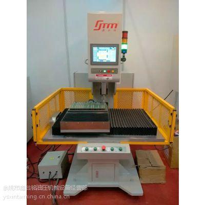 供应 电子伺服压力机 数控伺服压接机 精密伺服压装机 SXC-103SF伺服压力机