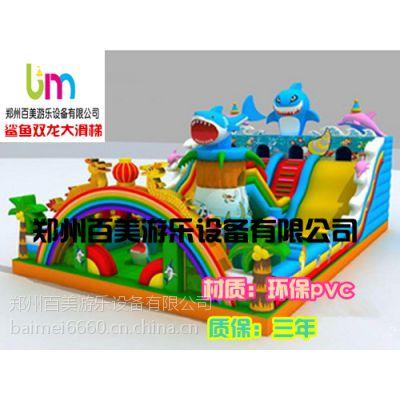 江西萍乡暑假新款充气大滑梯样式多的图片厂家,儿童充气滑梯畅销款