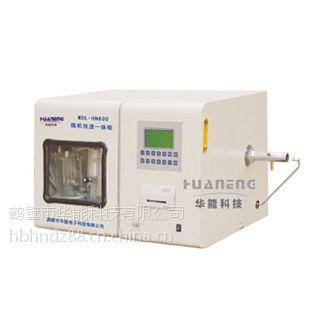供应快速测硫仪|测硫仪|自动测硫仪 鹤壁华能WDL—HN600微机快速一体定硫仪