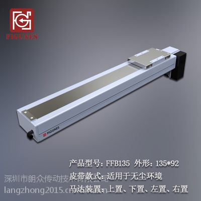 精密线性模组 线性模组直线滑台 线性马达模组 广东线性模组