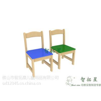 智拓星实木幼儿椅