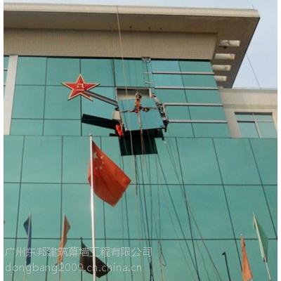 供应广州深圳佛幕墙玻璃安装维修以及楼顶防水补漏广州东邦幕墙