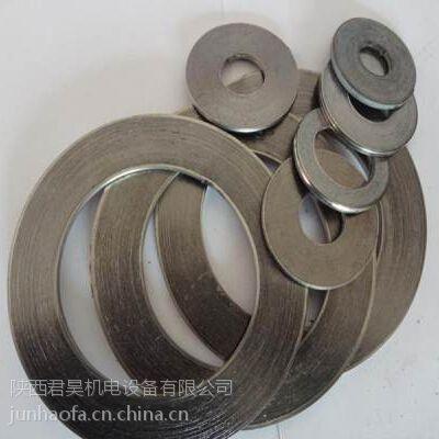 金属石墨缠绕垫 高温法兰密封垫片 复合垫 非标内外环垫子加工