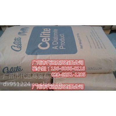 Imerys美国益瑞石CELITE 263LD 食品添加剂 硅藻土助滤剂,Imerys硅藻土现货批发