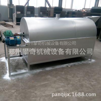 不锈钢滚筒炒锅 不锈钢炒货机 小型电加热炒货机