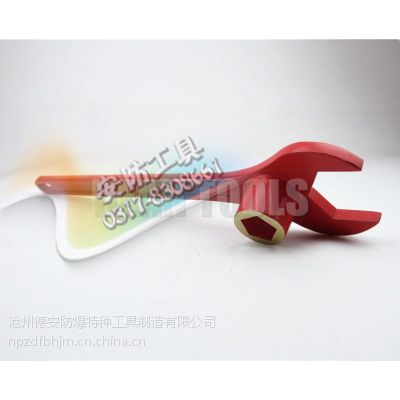安防牌防爆工具 防爆消防栓专用扳手 防爆消防桶【18233760850】厂家