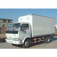 供应北京到长沙物流专线/物流搬家/行李托运/大件运输/物流服务电话