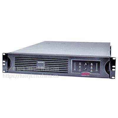 UPS不间断电源 APC SUA3000R2ICH 3KVA/2700W 稳压在线互动机架式