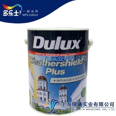 供应多乐士晴雨漆 外墙乳胶漆 多乐士工程漆 油漆涂料 外程工程漆