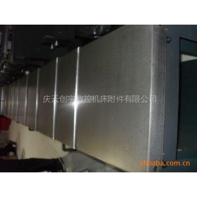 创宇供应机床钢板防护罩 加工中心配套钢板罩 来图加工