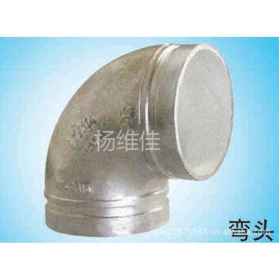 供应衬塑沟槽给水管件