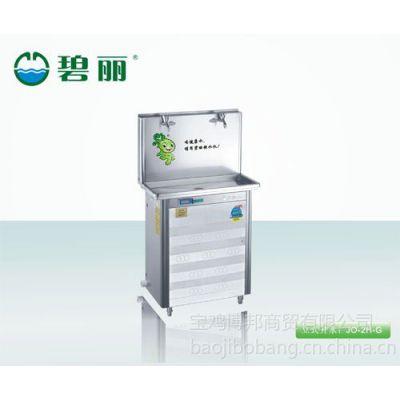 供应节能饮水机、步进式开水器