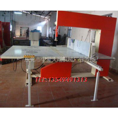 供应泡棉立切机;泡棉切割机械\立切机批发价,可订做立切机规格