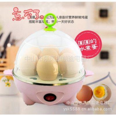 供应促销礼品快捷 煮蛋器 多功能蒸蛋器
