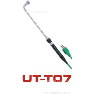 优利德 UT-T系列(温度测试类) UT-T07 K型 表面测温热电偶