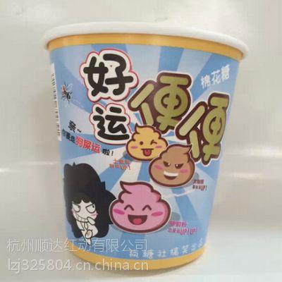 供应中空咖啡杯/隔热纸杯/冰淇淋广告杯/爆米花纸筒加工批发