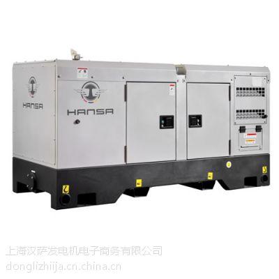 50KVA柴油发电机组厂家HS-62.5/S