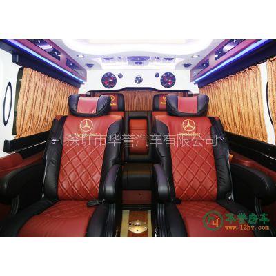 华誉房车 奔驰v260汽车内饰改装多少钱 改装汽车内饰