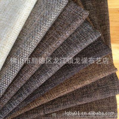 [荐]粗麻布料 高档沙发布料批发 亚麻布 沙发套布料 粗麻布料定制