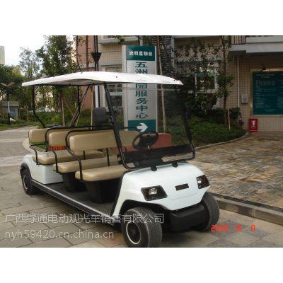 供应全广西各市县电动高尔夫球车 景区用车酒店用车等