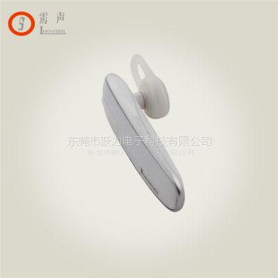 新款商务型蓝牙耳机4.1 luusmm雳声S4单声道挂耳式音乐蓝牙耳机批发