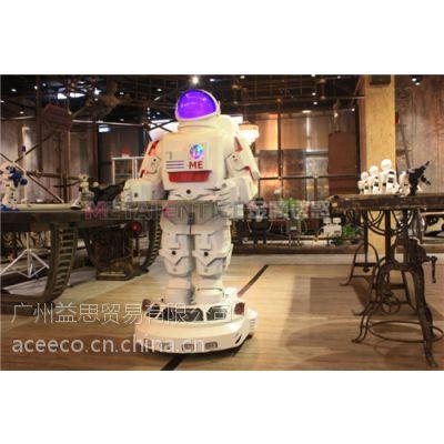 餐厅智能艺术送餐机器人出租