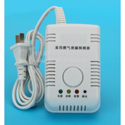 家用燃气气体报警器GL