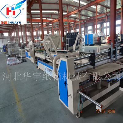 全自动粘箱机 纸箱机械 高性价比 出口产品 华誉品质