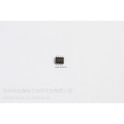 ASK超外差接收芯片SYN531 SYNOXO品牌18948797761射频ic遥控插座门铃专用
