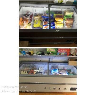 佳伯超市便利店卧式冷冻冷藏柜超低温1.5米1.8米2米厂家热销推荐