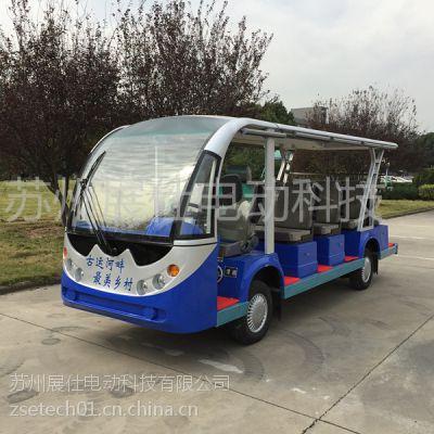 苏州常州低碳环保电动观光车 14座景区游览车 学校接送车