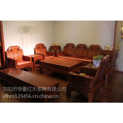 供应吉林长春帝豪红木家具店 中款古典年年有余沙发 怎么辨别红木家具