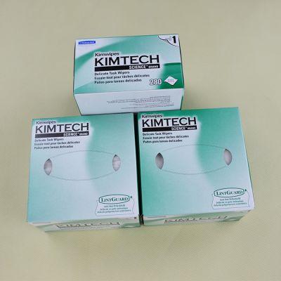 东莞厂家供应金佰利擦拭纸|Kimberly-Clark/金佰利工业擦拭纸