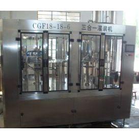 供应CGF冲瓶、灌装、封盖三合一饮料灌装机