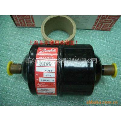 供应制冷配件-DANFOSS过滤器DCL164S