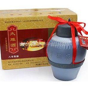 供应绍兴黄酒 咸亨太雕酒 2.5L*2 18957511186