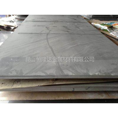 供应5A41,5A43防锈铝/铝合金/铝板/铝棒/铝块/铝排/铝条/方扁六角铝/西南铝